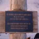 Franz Joesph Land, 1993